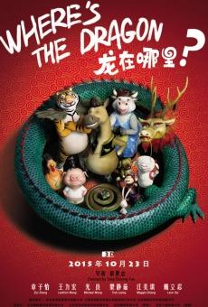 Ver película Where's the Dragon?