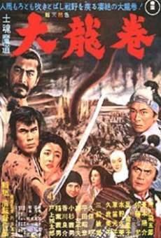 Shikonmado - Dai tatsumaki online
