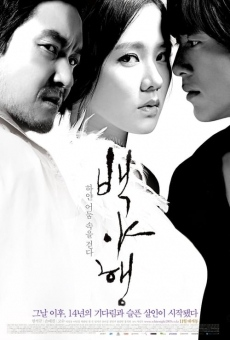 Watch Baek-ya-haeng - Ha-yan Eo-doom Sok-eul Geol-da (Walking Through White Darkness) (Into The White Night) online stream