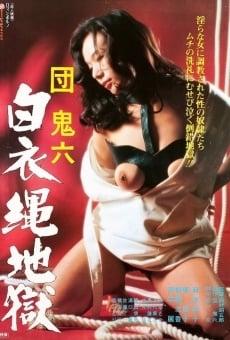 Dan Oniroku hakui nawa jigoku online kostenlos