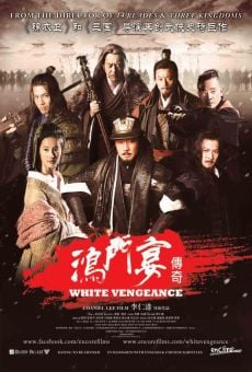 Hong Men Yan (White Vengeance) online