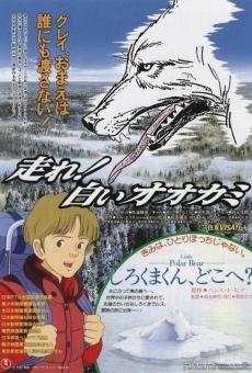 White Wolf online