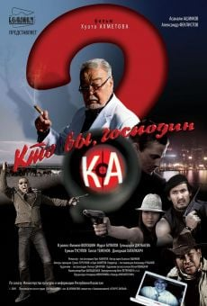 Película: Who are you, Mr. Ka?