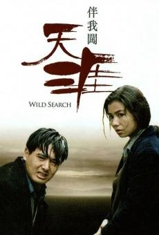 Ver película Wild Search