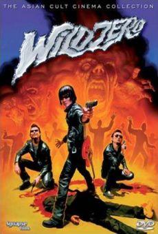 Ver película Wild Zero