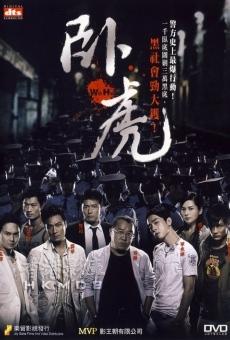 Ver película Wo Hu