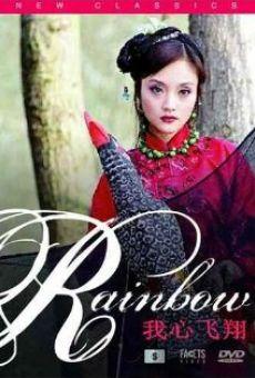 Wo xin fei xiang online kostenlos