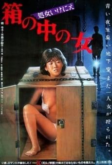 Ver película Woman in a Box: Virgin Sacrifice