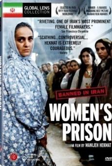 Ver película Women's Prison