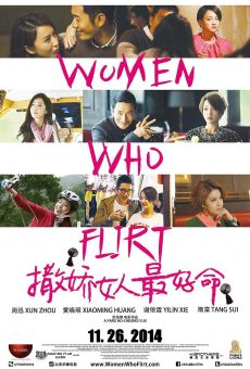 Película: Women Who Flirt