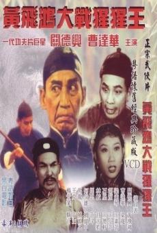Ver película Wong Fei Hung's Battle with the Gorilla
