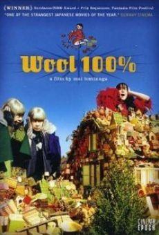 Wool 100% online