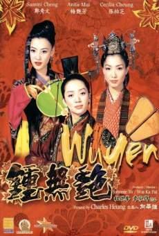 Ver película Wu Yen