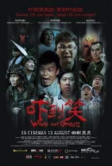 Película: Xia Dao Xiao