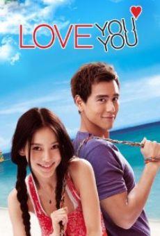 Ver película Xia ri le you you