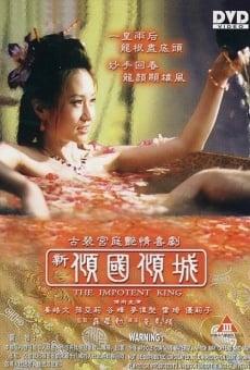 Ver película Xin qing guó qingchéng