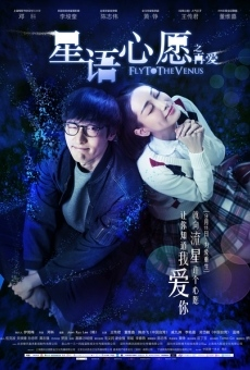 Xing yu xin yuan zhi zai ai en ligne gratuit