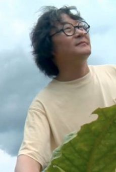 Xu Bing's Tobacco Project Virginia streaming en ligne gratuit