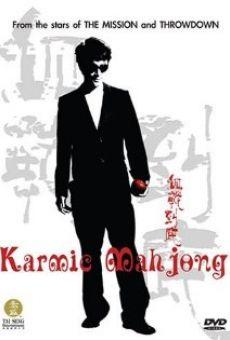 Xue zhan dao di en ligne gratuit