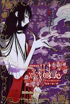 Gekijôban XXXHolic Manatsu no yoru no yume on-line gratuito