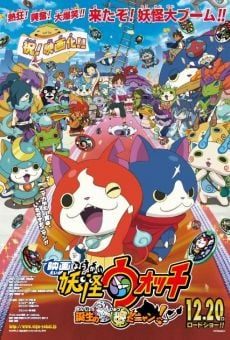 Y?kai Watch the Movie: It's the Secret of Birth, Meow! online streaming