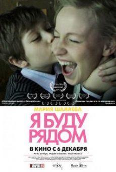 Película: Ya budu ryadom