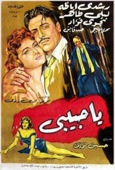 Ver película Ya habibi