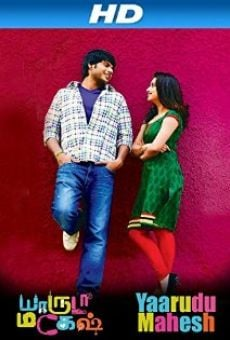 Ver película Yaaruda Mahesh