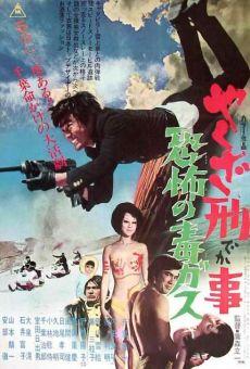 Yakuza Deka (Gangster Cop) on-line gratuito