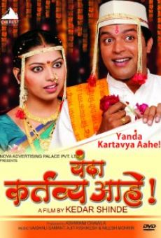 Ver película Yanda Kartavya Aahe
