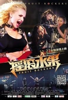 Yao gun shui guo en ligne gratuit