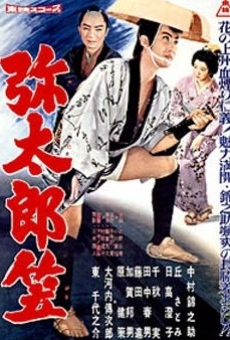 Ver película Yatarô gasa