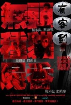 Ver película Toc Toc ¿Quién está ahí?
