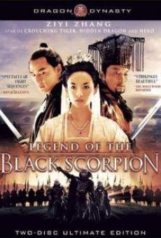 Ver película Ye yan