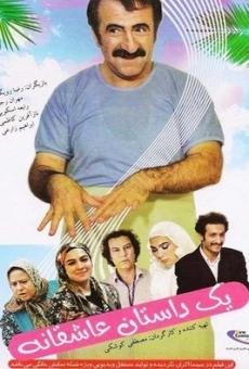 Ver película Yek Dastane Asheghane
