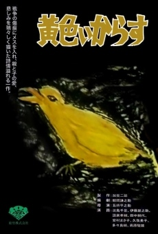 Ver película Yellow Crow