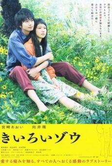 Kiroi Jou / Kiiroi zou (Yellow Elephant) online kostenlos