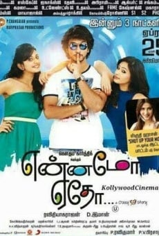Yennamo Yedho online streaming