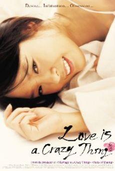 Yeonae Online Free