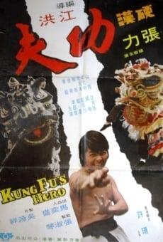 Ver película Ying han gong fu ben