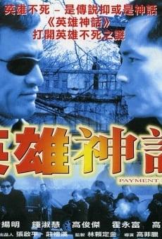 Ver película Ying xiong shen hua