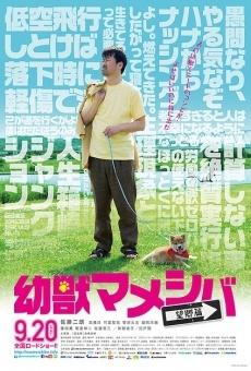 Ver película Yôjû mameshiba the Movie: Bôkyô hen
