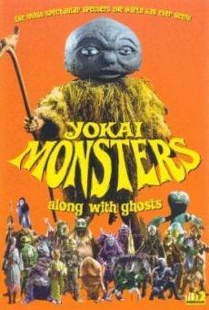 Ver película Yokai Monster 3