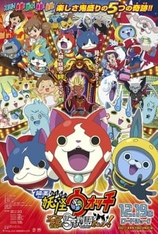 Yôkai Watch: the Movie 2