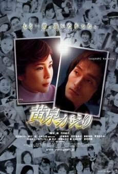 Ver película Yomigaeri
