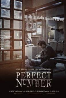 Ver película Yong-eui-ja X