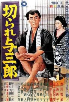 Ver película Yosaburo