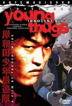 Ver película Young Thugs: Innocent Blood