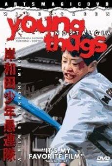 Película: Young Thugs: Nostalgia