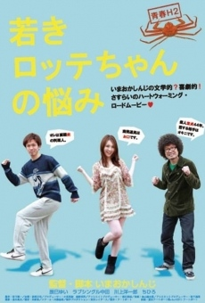 Ver película Youth H2 'The sorrow of yonger Lotte'